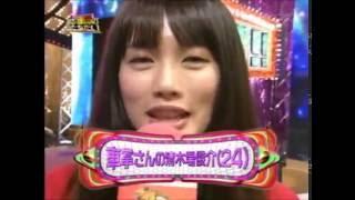2009/10/19放送 日本テレビ系 歌スタ 今。清木場俊介 HocchiTwitter→htt...