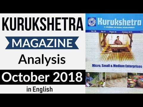 Kurukshetra Magazine October 2018 - UPSC / IAS / PSC analysis for aspirants in English