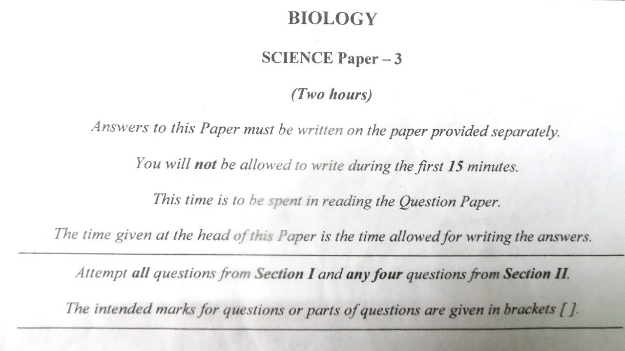 ICSE Biology 2017 Solved Question Paper