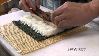 太巻き寿司の巻き方 - How To Make Sushi Rolls