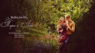 Предсвадебное Love Story /  Инна & Тарас / студия Fotomafiya.com.ua