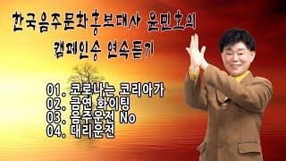 한국음주문화 유흥문화 음주가무