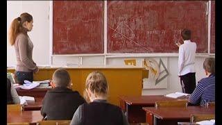 видео Відносини вчитель-учень