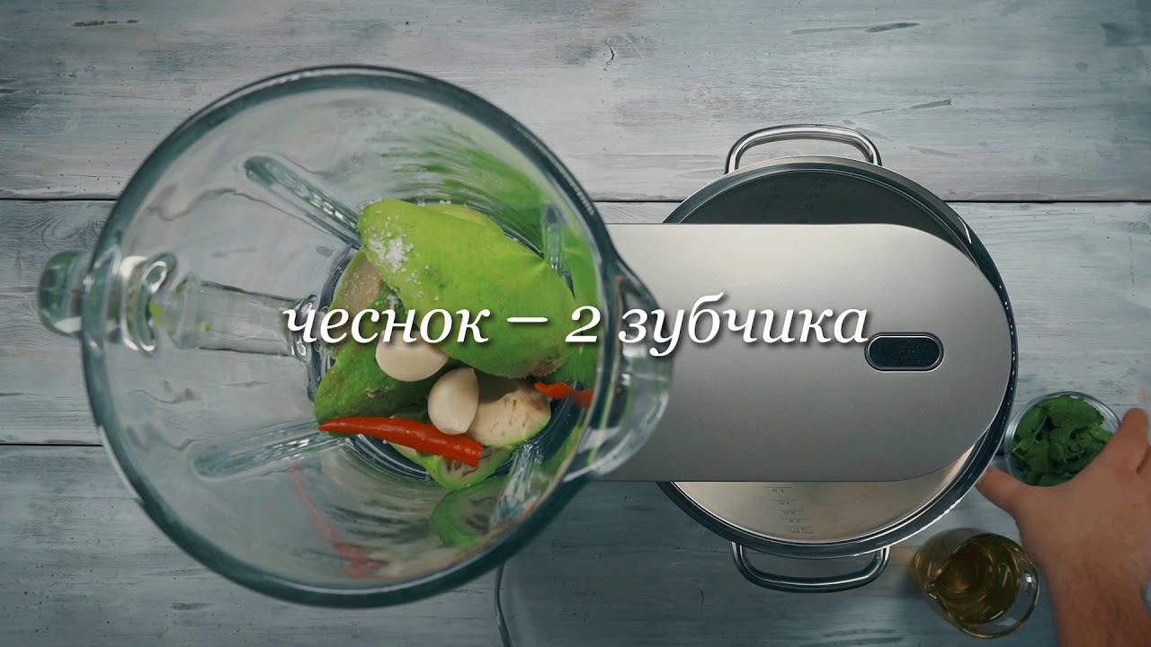 Паста тальолини под соусом гуакамоле рецепт/ Рецепт домашней пасты от Kenwood