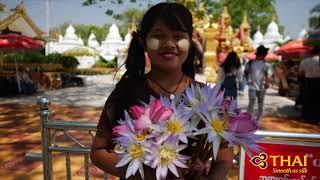 Myanmar - พม่า ดินแดนแห่งเจดีย์เรืองรอง