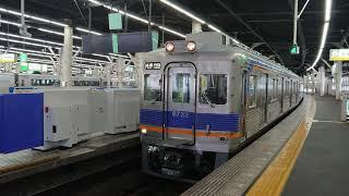南海 なんば駅 1番のりば6300系(6333+6332編成)各停千代田行 発車