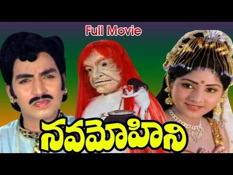 Nava Mohini Full Length Telugu Movie ||...