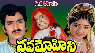 Nava Mohini Full Length Telugu Movie || JNarasimha Raju, Rohini || Ganesh Videos - DVD Rip..