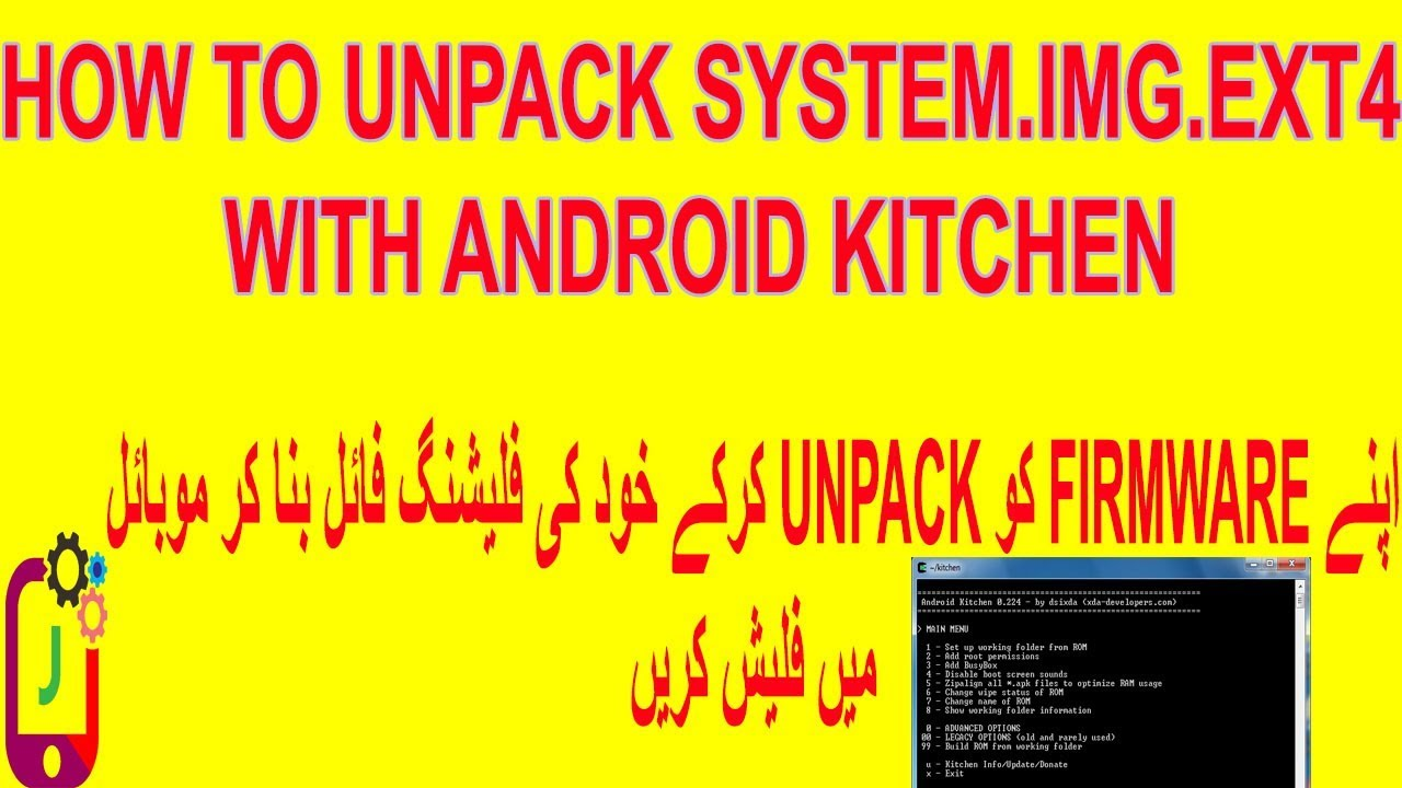 How to unpack system img ext4|open img file|extraction system|android ext4|  Hindi/Urdu/English
