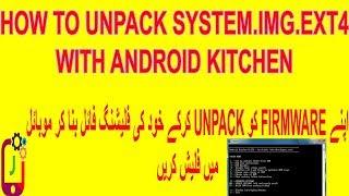 Ext4 Unpacker   Swiftexample