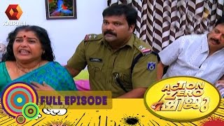 Action Zero Shiju 04/01/17 New Comedy Serial