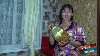 Материнский долг. Мужское / Женское. Выпуск от 21.10.2019