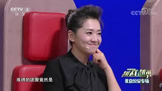 [越战越勇]选手范怡婷的精彩表现| CCTV综艺