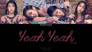 SISTAR (씨스타) - Yeah Yeah [Colour Coded Lyrics Han/Rom/Eng]