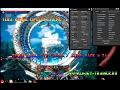 Tera Online LIVE-52.03 EME #5 | Tera Online Multi Hack | Tera Online : Читы/Баги/Взлом