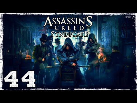 Смотреть прохождение игры [Xbox One] Assassin's Creed Syndicate. #44: Тройное похищение.