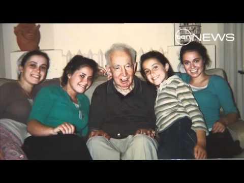 Sir Zelman Cowen 1919 - 2011