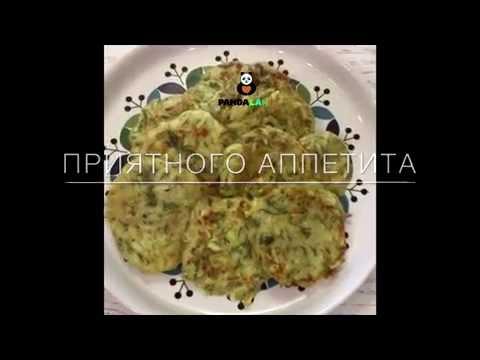 Безглютеновые оладьи из кабачков - YouTube c84fe5b713b