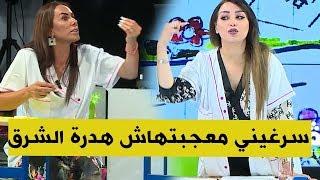 طريق Lycée - الممثلة  نسرين سرغيني تقلد لهجة الشرق الجزائري  ومنشطة  طريق الليسي..