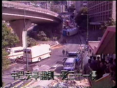 1997年2月7日年初一花車巡遊意外新聞片段 | Doovi