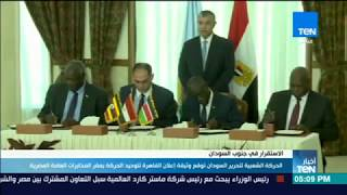 إعلان القاهرة لتوحيد الحركة الشعبية لتحرير السودان تعد خطوة هامة على طريق السلام ووقف الحرب