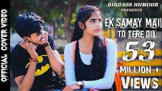 Download lagu Ek samay mai to tere dil se juda tha || Team07 fam squad|| Bindas humour || aki photography ||