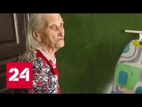 Дом в подмосковной деревне пошел трещинами, но ремонт обещают через 15 лет - Россия 24