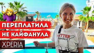 ТУРЦИЯ 2021 Отдых в XPERIA Saray Beach Hotel Аланья Все включено плюсы и минусы пляж Клеопатры