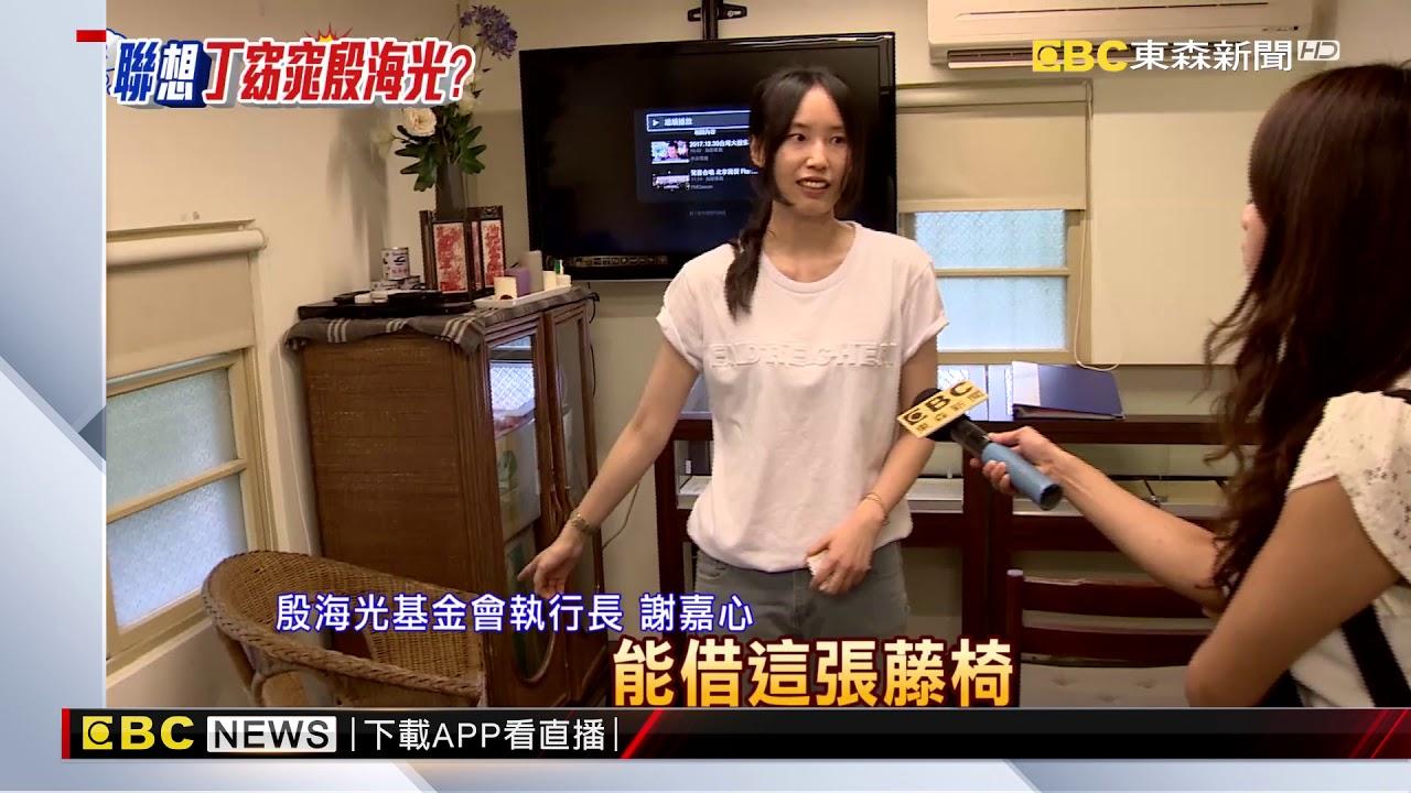 全聯廣告老伯伯 原型是臺大教授殷海光 - YouTube