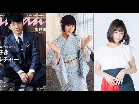 TOP 50  - 10月 KKBOX 日語人氣排行榜 10 - 12更新