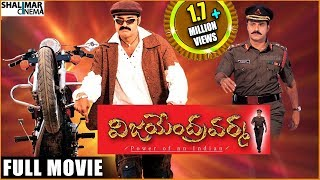 Vijayendraverma DVD