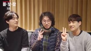 듣보잡 (Music on Air) 3회 - 인디뮤지션 안초롱 (Folk Music 겨울기억 외) kpop independent musician live 라이브