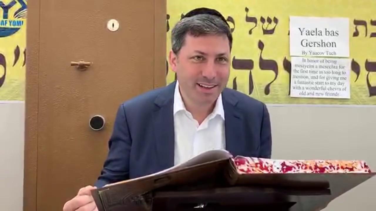 Eliyahu Shemesh: Daf Yomi Shabbos Daf 2 By R' Eli Stefansky