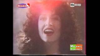 Video Άννα Βίσση - Τώρα - Anna Vissi - Tora download MP3, 3GP, MP4, WEBM, AVI, FLV Agustus 2017