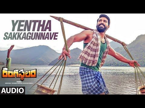 Yentha Sakkagunnaave Full Song | Rangasthalam Songs | Ram Charan, Samantha | Devi Sri Prasad