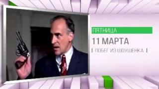 ТВ анонс на кабельный канал Kurgan.ru