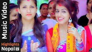 dharma-saskar-new-nepali-roila-lok-bhajan-song-2016-by-tirtha-sapkota-janata-digital