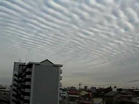 HAARP wave clouds over Japan skies? (2009) - YouTube