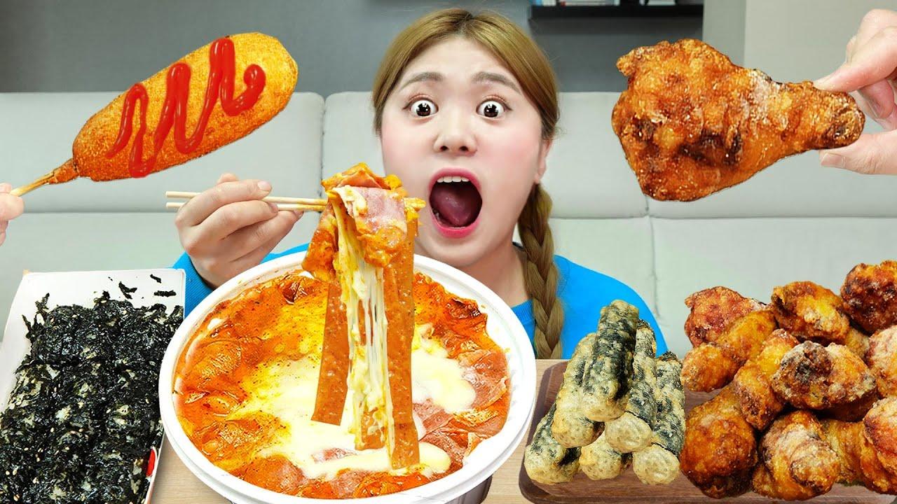 Download 엽떡 로제떡볶이 먹방! SPICY Rose Sauce Tteokbokki MUKBANG 중국당면, 베이컨, 주먹밥, 핫도그, 버터꿀봉 하이유의 리얼먹방 | HIU 하이유