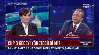 Türkiye'nin Nabzı - 3 Ekim 2018 (Yerel seçimler - Brunson tahliye edilir mi?)