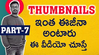 How to Create Youtube thumbnails, How to Make Thumbnails on Android || Connectingsridhar in telugu