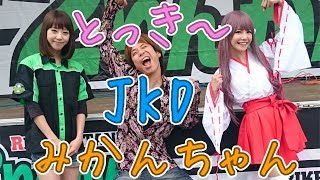 NinjaZX-14R 2りんかん祭り2017Westツーリング#1 モトブログ thumbnail