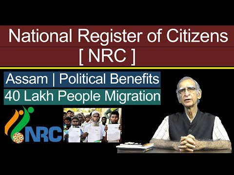 NRC | Assam | indian Citizenship | Bengali Speaking peoples | Controversy | By Dr Ram Puniyani.
