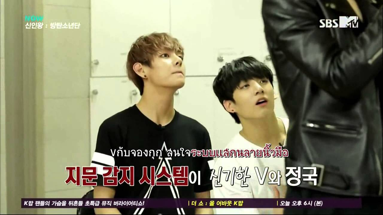 Thaisub] 131022 Rookie King Channel BTS EP8 (4/4) - YouTube