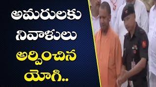 UP CM Yogi Adityanath Pays Tribute At National War Memorial ll New Delhi