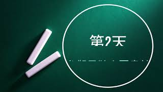 Publication Date: 2019-08-20 | Video Title: 九龍婦女福利會李炳紀念學校 - 體驗式學習日 小二 2018