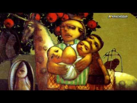Краснодарский музей Коваленко выставил полотна российских постмодернистов