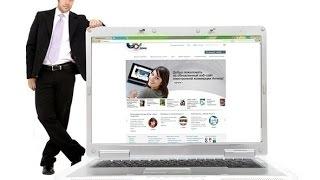 Онлайн регистрация в Amway
