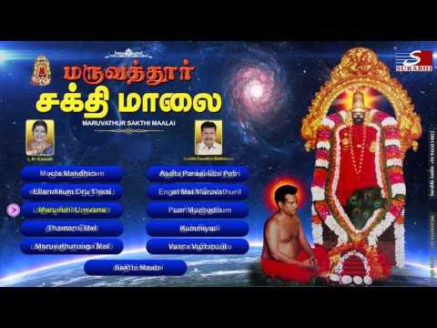 Thiruppalliyezhuchi