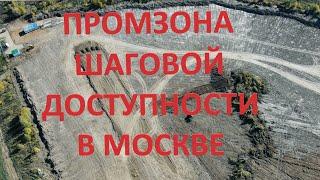 Gambar cover ЭКОЛОГИЧЕСКАЯ КАТАСТРОФА В БУТОВО - ПОЗОР ВЛАСТЕЙ МОСКВЫ!